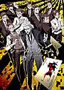 柳広司の小説「ジョーカー・ゲーム」、「攻殻機動隊」のProduction I.Gがアニメ化!