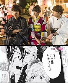 西野カナの楽曲「トリセツ」PVが公開!「ヒロイン失格」