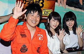 (左から)出演の北村昭博と川栄李奈、高橋朱里「ムカデ人間3」
