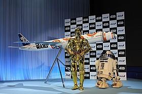 特別塗装機の模型と会見に駆けつけたC-3PO、R2-D2「スター・ウォーズ」