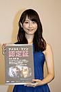 松井玲奈、SKE48卒業後はアメコミファンに転身!?