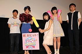 左から綿田慎也ディレクター、和久井優、下地紫野、石川由依、木村隆一氏「劇場版アイカツ!」