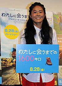新婚ホヤホヤの澤穂希「わたしに会うまでの1600キロ」
