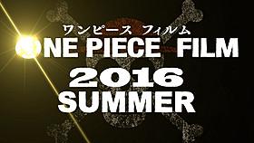 劇場版「ワンピース」最新作が始動!「ONE PIECE FILM Z」