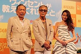 (左から)岸田一郎、岩城滉一、河北麻友子「ヴィンセントが教えてくれたこと」