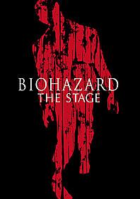 ゲーム「バイオハザード」を舞台化する 「BIOHAZARD THE STAGE」「バイオハザード」