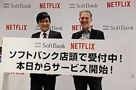 にこやかな表情のリード・ヘイスティングスCEOと山里亮太「デアデビル」