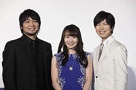 (左から)中村悠一、水樹奈々、神谷浩史「ハンガー・ゲーム」
