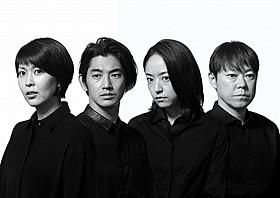 井上真央、松たか子、瑛太、阿部サダヲらが出演「殿、利息でござる!」
