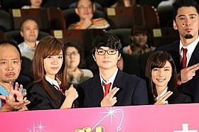 舞台挨拶に立った染谷将太、真野恵里菜、池田エライザら「映画 みんな!エスパーだよ!」