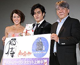 舞台挨拶に立った北村一輝(中央)と LiLiCo、渡辺武監督「猫侍 南の島へ行く」