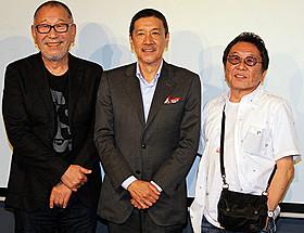 エロスを語った崔洋一監督、奥田瑛二、高橋伴明監督(左から)「赤い玉、」