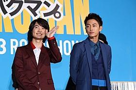 完成をファンに報告した佐藤健と神木隆之介「バクマン。」
