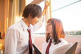 「先輩と彼女」実写映画化でaikoが主題歌「先輩と彼女」