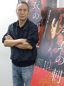 ホウ・シャオシェン監督「黒衣の刺客」
