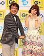 ゲオ、月590円で動画配信サービスに参入!キャイ~ン天野はオリジナル作品制作に意欲