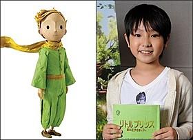 日本語吹き替え版、星の王子さま役の池田優斗くん「星の王子さま」
