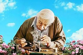 ヨヘスケルの発明品の数々も見もの「ハッピーエンドの選び方」