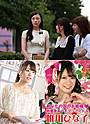 ちすん、野村萬斎主演「スキャナー」で音楽教師に 元NMB48・福本愛菜もアイドル兼事務員で映画初出演