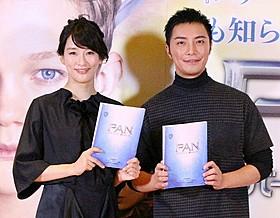 公開アフレコを行った水川あさみ(左)と成宮寛貴「PAN ネバーランド、夢のはじまり」