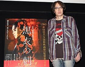 「黒衣の刺客」の魅力を語った町田康氏「黒衣の刺客」