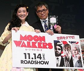 宇宙&仏像トークで盛り上がった 篠原ともえ(左)といとうせいこう「ムーン・ウォーカーズ」
