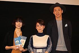 大島優子が約6年ぶりに映画主演「ロマンス」