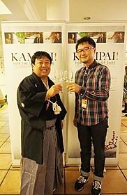 小西未来監督(右)と、南部美人当主久慈浩介氏