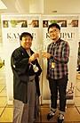 日本酒映画「KAMPAI!」、美食の街サン・セバスチャンでワールドプレミア
