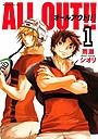 雨瀬シオリのラグビー漫画「ALL OUT!!」が2016年アニメ化 史上初のラグビーテレビアニメに