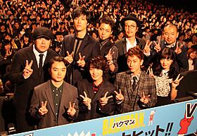 舞台挨拶に立った佐藤健、神木隆之介、染谷将太ら「バクマン。」