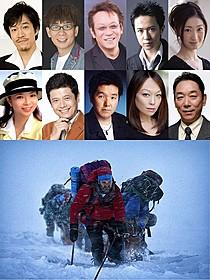 """そうそうたるメンバーが""""山男""""に挑戦!「エベレスト 3D」"""