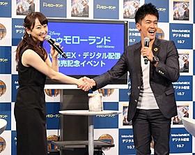 """未来の松井玲奈(左)を""""狙う""""宣言した武井壮「トゥモローランド」"""