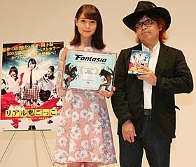 受賞記念会見に出席した園子温監督(右)とトリンドル玲奈「リアル鬼ごっこ」
