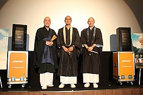 (左から)井上広法氏、中根信雄氏、小野常寛氏「ボクは坊さん。」