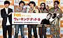 ノブコブ吉村、ネタは不発も米人気ゾンビドラマを猛アピール「女性口説くアイテムになる」