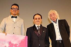 山本晋也監督と高平哲郎氏「東京オリンピック」