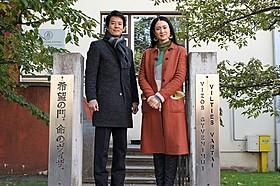 リトアニア・カウナスを訪れた唐沢寿明と小雪「杉原千畝 スギハラチウネ」
