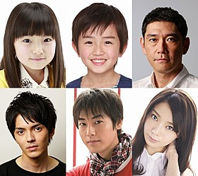 杉本哲太、林遣都、福士誠治、森カンナの出演も発表「僕だけがいない街」