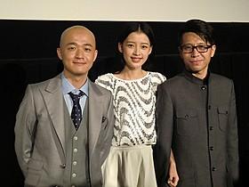 会見したハオ・ジエ監督、バオ・ベイアル、スン・イー「ぼくの桃色の夢」