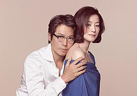 豊川悦司と鈴木京香が主演する連続ドラマW「荒地の恋」「居酒屋ゆうれい」