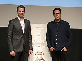 キャリー・ジョージ・フクナガ監督(右)と Netflix.K.K.代表取締役社長グレッグ・ピーターズ「ビースト・オブ・ノー・ネーション」