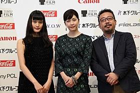 会見に出席した(左から)橋本愛、 竹内結子、中村義洋監督「残穢(ざんえ) 住んではいけない部屋」