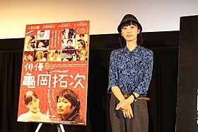 ティーチインに出席した横浜聡子監督「俳優 亀岡拓次」