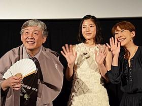 「スプリング、ハズ、カム」出演の 柳家喬太郎、石井杏奈、朴ろ美(左から)「スプリング、ハズ、カム」