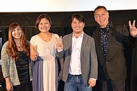 (右から)ベルナルド・ベルナルド、ローレンス・ファハルド監督、 クリスマ・マックラン・ファハルド、ヘルリン・アレグレ「インビジブル」