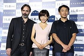 (左から)今回が初来日となるバルタザール・ コルマウクル監督、釈由美子、角谷道弘氏「エベレスト 3D」