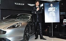 ニューモデルのアストンマーティンに大興奮の細川茂樹「007 スペクター」