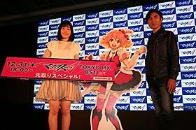 新歌姫は18歳・鈴木みのりに決定!「ワルキューレ」