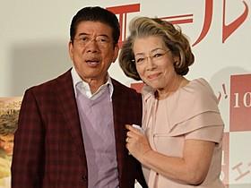 仏映画「エール!」イベントに出席した西川きよし&ヘレン夫妻「エール!」